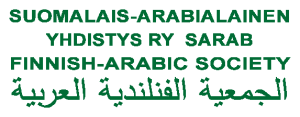 SARAB-logo-2013-v3